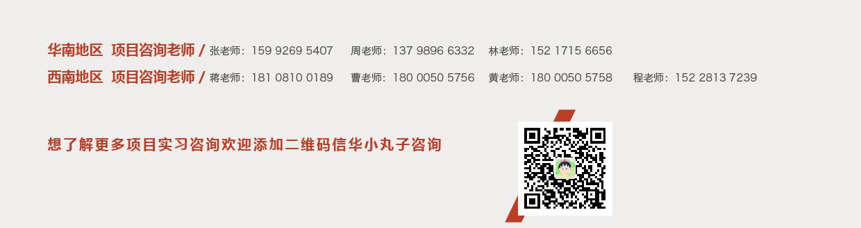 信华理念下-06-06.jpg